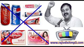 getlinkyoutube.com-Reality of TV Advertisement, quality products exposed by Rajiv Dixit