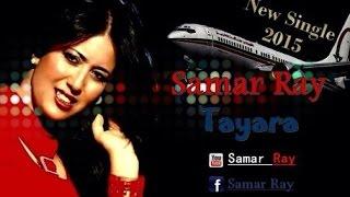 getlinkyoutube.com-Samar Ray  - tayara - سمر راي
