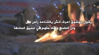 getlinkyoutube.com-شيلة يمنيه قوة راح تعجبك HD