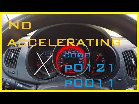 ... code p0121 and p0011