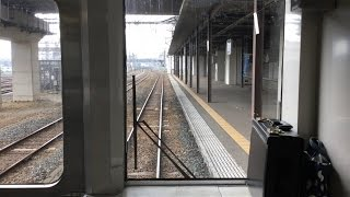 getlinkyoutube.com-【前面展望】IGRいわて銀河鉄道 盛岡駅→青山駅