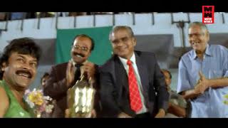 Iddaru Mitrulu  Telugu Full Movie # Prabhu deva, Ashima Bhalla # Telugu Movies Watch Online Free
