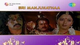 getlinkyoutube.com-Sri Manjunatha | Jogappa Jagamma song