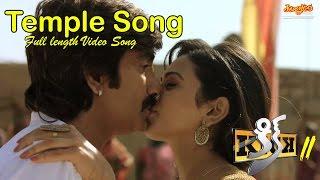 getlinkyoutube.com-Temple Song Full Video   Raviteja   Rakul Preet Singh   Thaman
