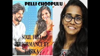 Chinuku Taake Song by Hasika | Pelli Chupulu Movie | Vijay Devarakonda,Ritu Varma.