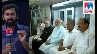 Modi at Metro | Manorama News