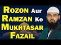 Rozon Aur Ramzan Ke Mukhtasar Fazail 2015 By Adv. Faiz Syed