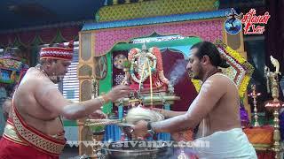சூரிச் அருள்மிகு சிவன் கோவில் 7ம் திருவிழா இரவு வேட்டைத்திருவிழா 21.06.2018