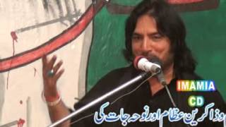 getlinkyoutube.com-allama zulfiqar haider naqvi 26 SAF 2013 mughal chak gujrawala