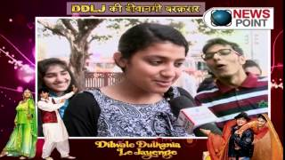 Shah Rukh, Kajol's 'Dilwale Dulhania Le Jayenge' magic still remain