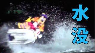 getlinkyoutube.com-ディズニーの水上ショー事故からの神対応がすごい【秘蔵映像】