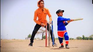 Chotu Ka IPL | Chotu Superman EP 4 | छोटू ने जीता IPL का Fainal | Khandesh Comedy Video 2018