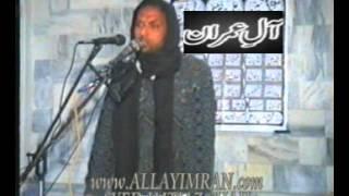 getlinkyoutube.com-02109 ZAKIR SYED IMTIAZ HUSSAIN SHAH OF PAHARPUR