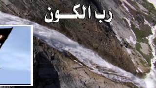 getlinkyoutube.com-شيلة/ ( رب الـكون )  كلمات الشاعر/ علي عبدالرحمن المنتشري لحن وآدا/ معيض العسكري (نسخة بدون إيقاع)