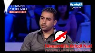 getlinkyoutube.com-المقطع الذي حذفته قتاة التونسية من المونتاج في حلقة Psyco-M