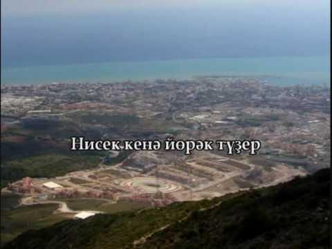 """Муллагалин """"Йурагем тузмай"""""""