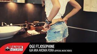 getlinkyoutube.com-OGE ft.Josephine- Για Μια Ακόμα Φορά   Official Music Video