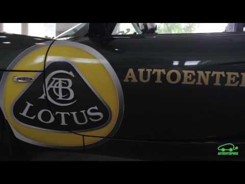 Гоночный автомобиль Lotus разобрали по деталям