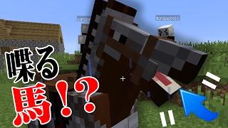 getlinkyoutube.com-【Minecraft】マインクラフターの日常Z!【コラボ実況】#3