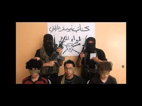 بلدي يا غزة الحلقة 5  - عملية خطف المستوطنين الثلاثة - الخليل