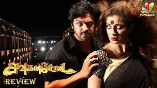 getlinkyoutube.com-Sowkarpettai Review | Srikanth, Lakshmi Rai | Tamil Movie