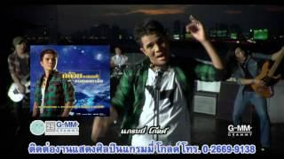 getlinkyoutube.com-[MV] กล้วย แสตมป์ - หมาอีกตัว