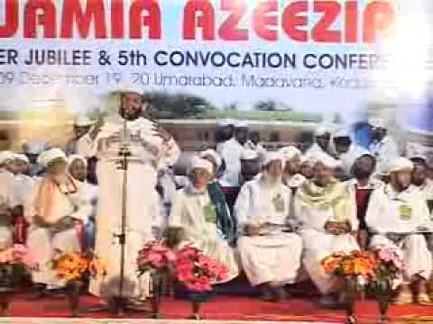 IMK ZUHRI ,WELCOME SPEECH IN JAMIA AZEEZIA SILVER JUBILEE...
