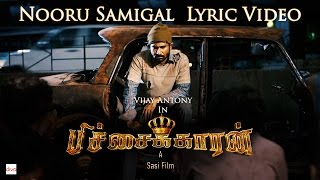 Nooru Samigal - Pichaikkaran | Lyric Video | Vijay Antony, Satna Titus | Sasi