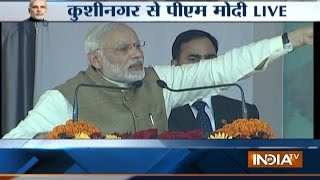 getlinkyoutube.com-10 News in 10 Minutes | 27th November, 2016 - India TV