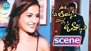 getlinkyoutube.com-Second Show - Episode 100 || Top Romantic Scenes From Telugu Movies
