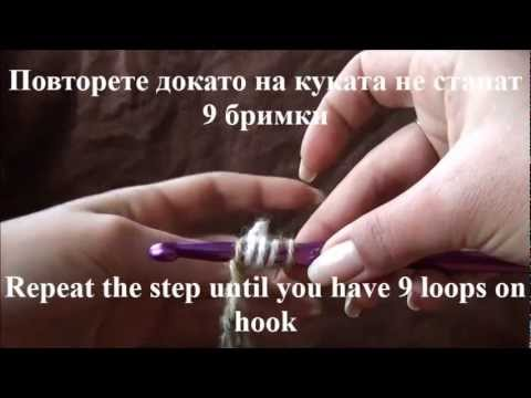 How to Crochet/ Pop and Puff Stitch/ Как се плете на 1 кука (part 3)