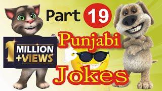 Funny Jokes in Punjabi Talking Tom & Ben News | Episode 19