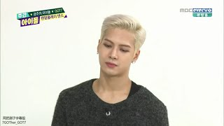 getlinkyoutube.com-[HD中字] 151014 一周偶像(Weekly Idol) - GOT7