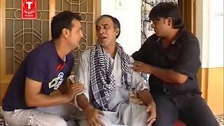getlinkyoutube.com-Banday Ne Puttar ᴴᴰ - Full Pothwari Drama