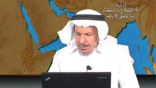getlinkyoutube.com-حركة الإصلاح : تدافع منى & خطابات آل سعود & اليمن وسوريا & حديث الناس عن الصحوة