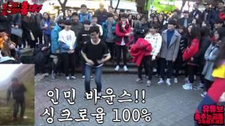 getlinkyoutube.com-춤추는곰돌【포켓몬마스터! Mnics 에투샤의 북한 인민바운스!! ㅋㅋㅋㅋㅋ】