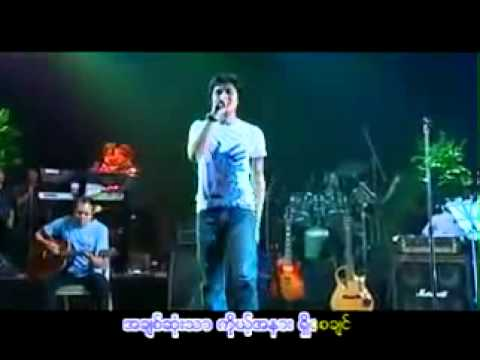 Myanmar Music Video   R Zarni   LIVE SHOW AT STRAND HOTEL