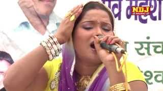 getlinkyoutube.com-सुपरहिट हरयाणवी रागनी / Lattest Ragni 2015 / Chaal Pade Manne Aaj Kyo Thukara ke / Ndj Music
