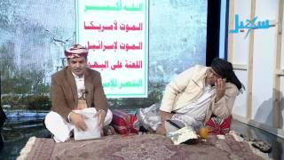 getlinkyoutube.com-شاهد | مشهد (الجرعة) للفانين محمد الاضرعي وعلي الحجوري