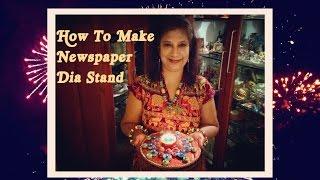 getlinkyoutube.com-How To Make Newspaper Dia Stand | Diwali Special