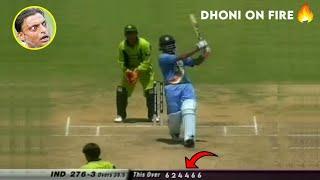 India vs Pakistan 2nd ODI 2005 Highlights   MS DHONI 148 Match   Dhoni 1st ODI Century