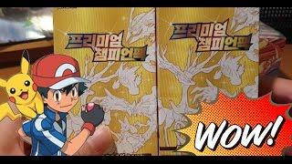 포켓몬 카드 XY BREAK CP4 프리미엄 챔피언팩 박스 개봉! 1부 EX!? Premium Champion Pack Opening!