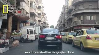 getlinkyoutube.com-حماه - جولة مصورة قبل إفطار اليوم العاشر من شهر رمضان 27 - 06 - 2015