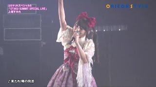 getlinkyoutube.com-美人声優・上坂すみれのライブステージが癖になる