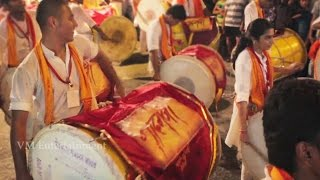 getlinkyoutube.com-Puneri Dhol Original - You will get Goosebumps - 2014 - Mumbai - Ganpati Visarjan.