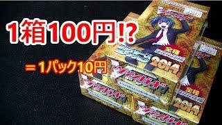 "getlinkyoutube.com-[""K""] 1箱100円!?投げ売りのヴァンガード開封 [開封]"