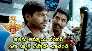 S3 (Yamudu 3) Movie Scenes - Hacker Reveals About Soori Girl Friend - 2017 Telugu Movies Scene