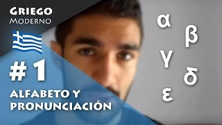 getlinkyoutube.com-#1 Alfabeto y pronunciación | GRIEGO MODERNO