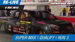getlinkyoutube.com-Re-LIVE   SUPER MAX   6-DEC-15 (Run 3)
