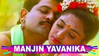 getlinkyoutube.com-Malayalam video song : manjin yavanika.